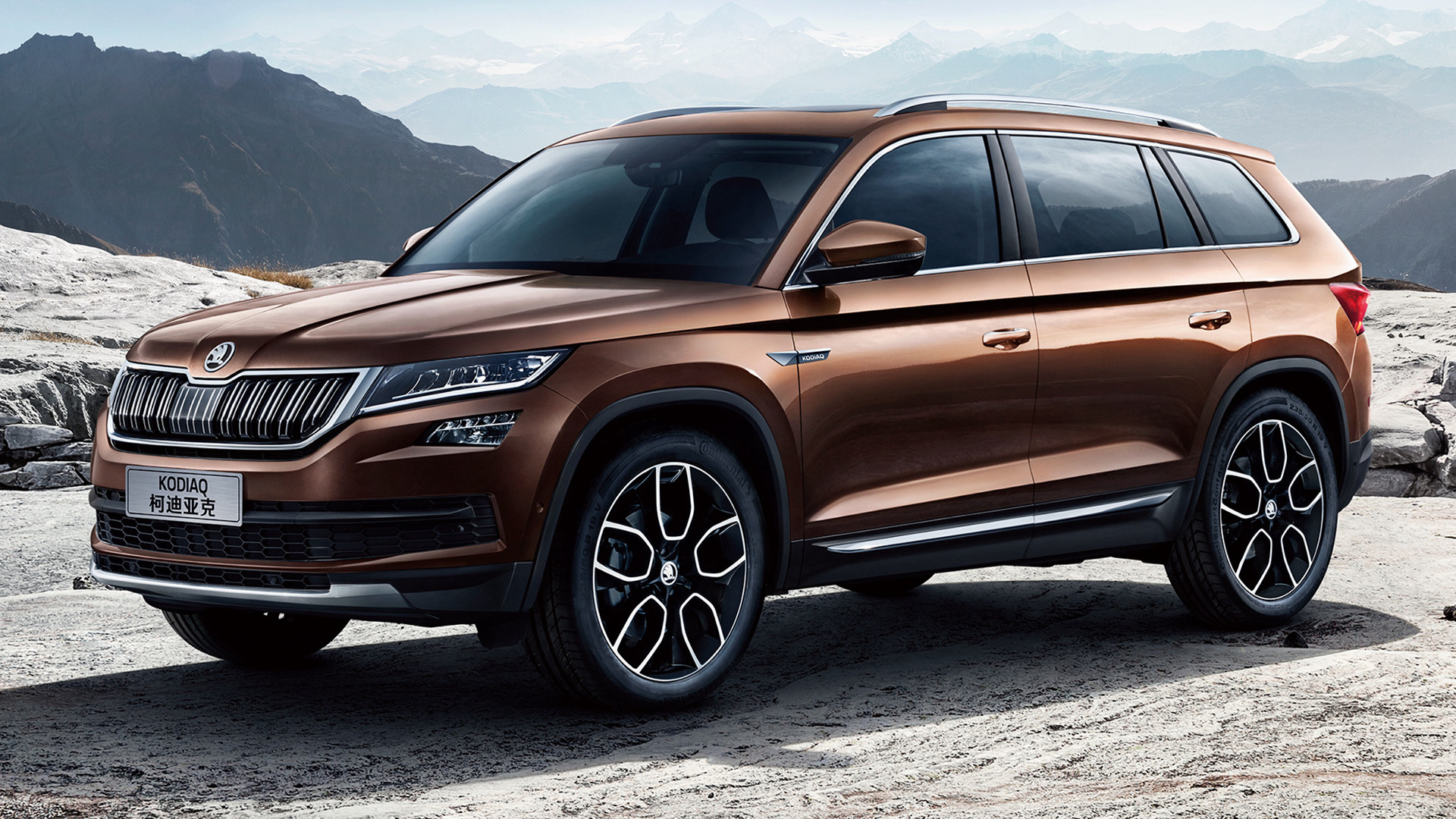 skoda kodiaq 2017 cn wallpapers and hd images car pixel. Black Bedroom Furniture Sets. Home Design Ideas