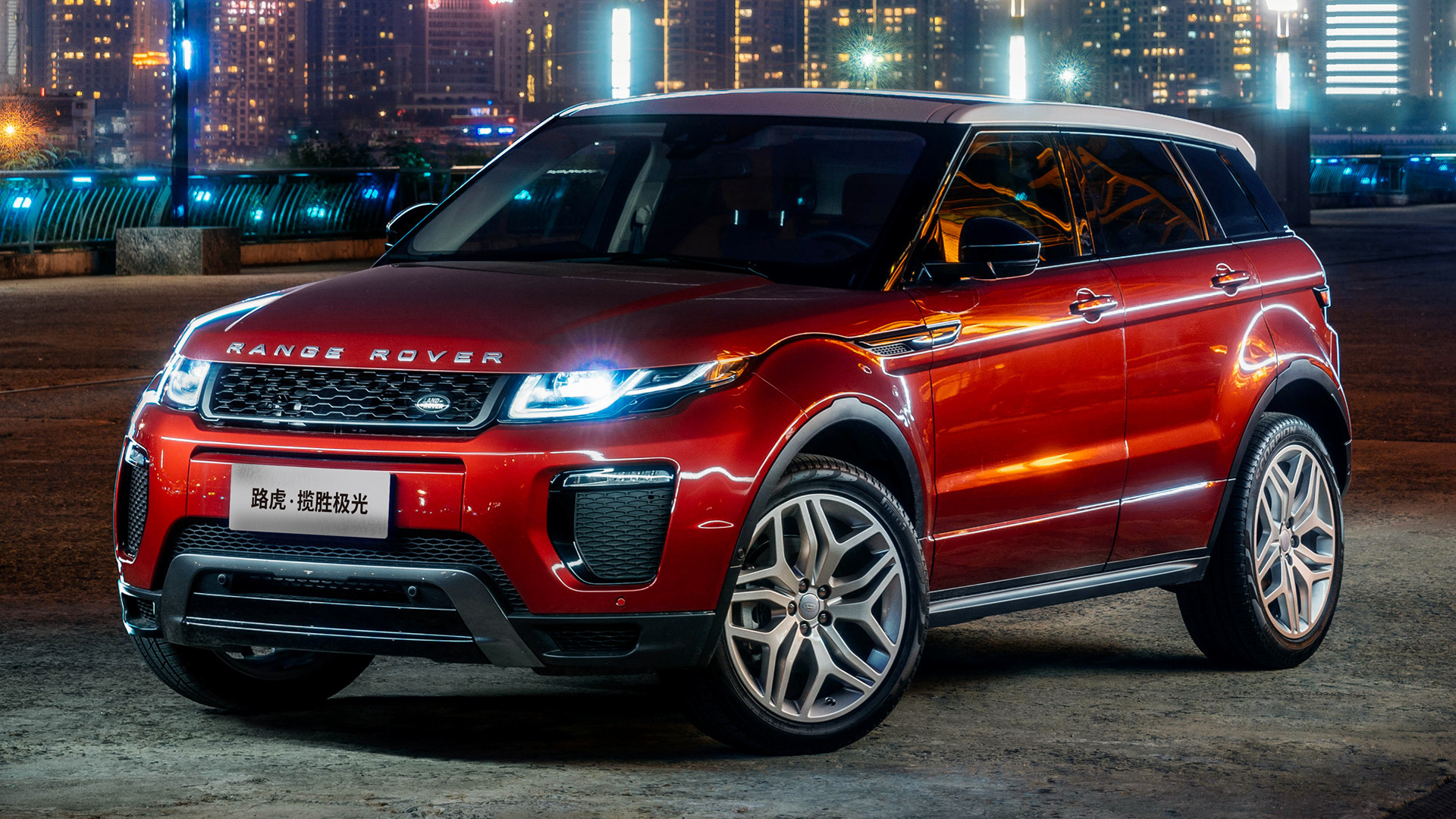 range rover evoque hse dynamic 2016 cn wallpapers and hd. Black Bedroom Furniture Sets. Home Design Ideas