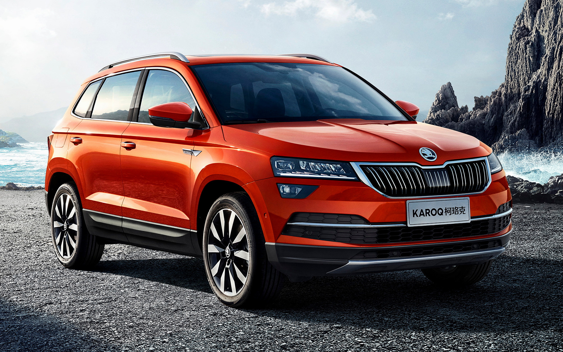 2018 Skoda Karoq (CN) - Wallpapers and HD Images | Car Pixel