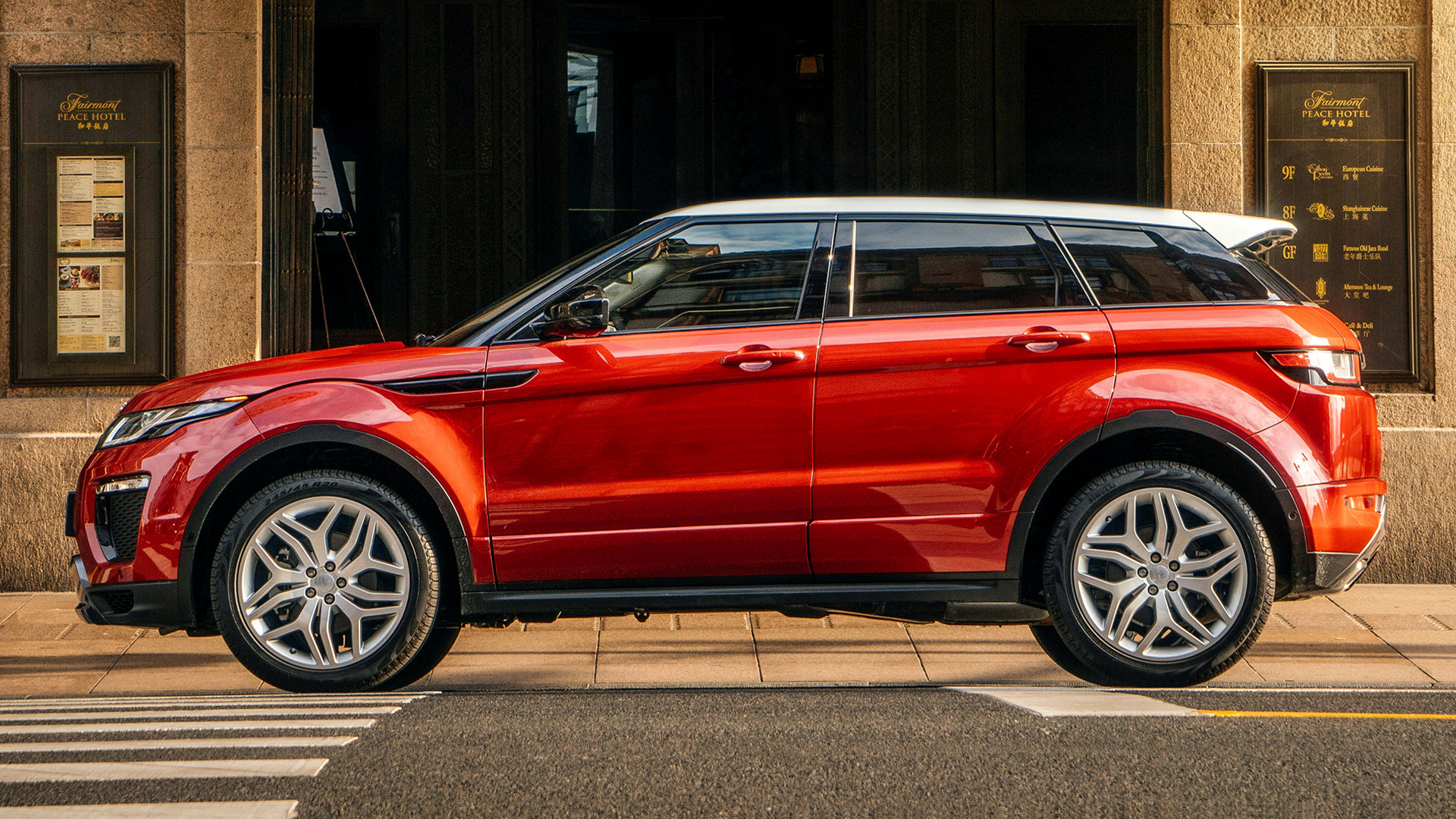 Land Rover Range Rover Evoque Autobiography >> 2016 Range Rover Evoque HSE Dynamic (CN) - Wallpapers and HD Images   Car Pixel