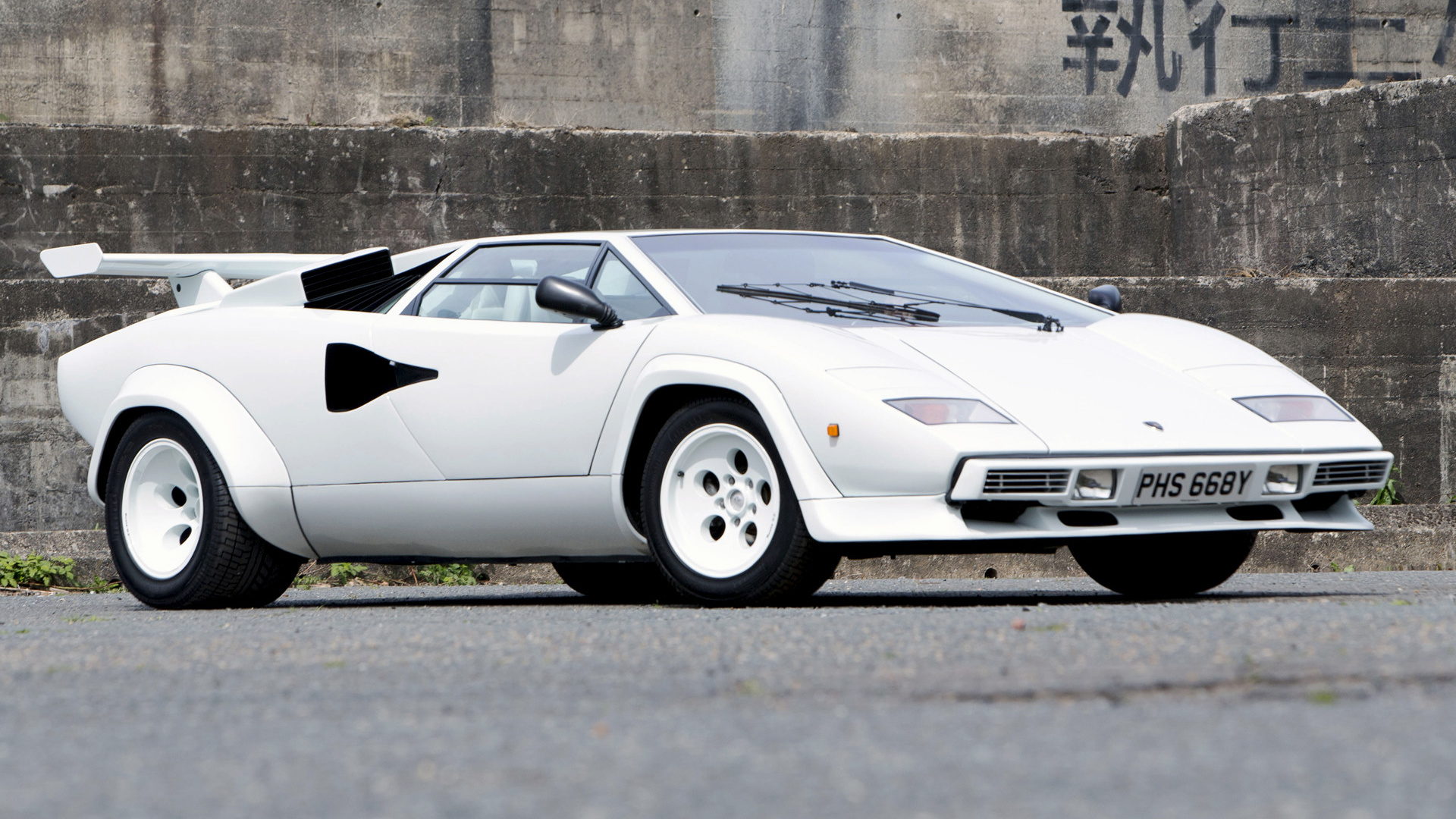 Lamborghini Countach Lp500 S 1982 Wallpapers And Hd
