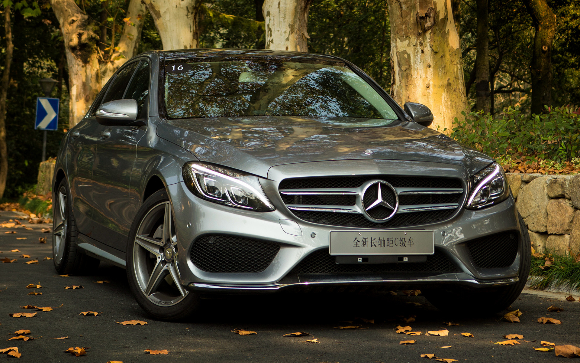 Mercedes-Benz C-Class AMG Styling [Long] (2014) CN Wallpapers and HD Images - Car Pixel