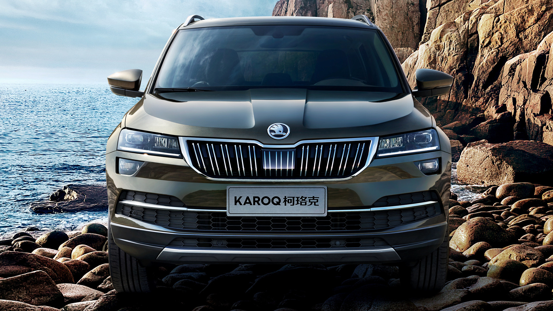 2018 Skoda Karoq (CN) - Wallpapers and HD Images | Car Pixel