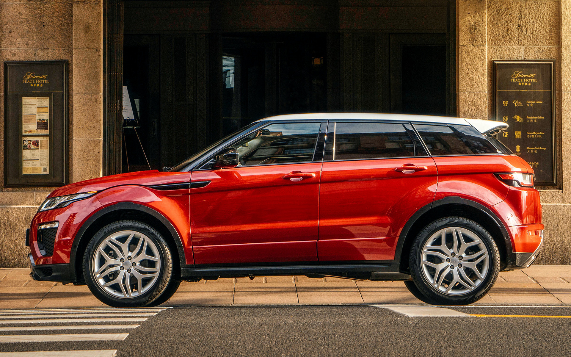 Range Rover Evoque Hse >> Range Rover Evoque HSE Dynamic (2016) CN Wallpapers and HD Images - Car Pixel