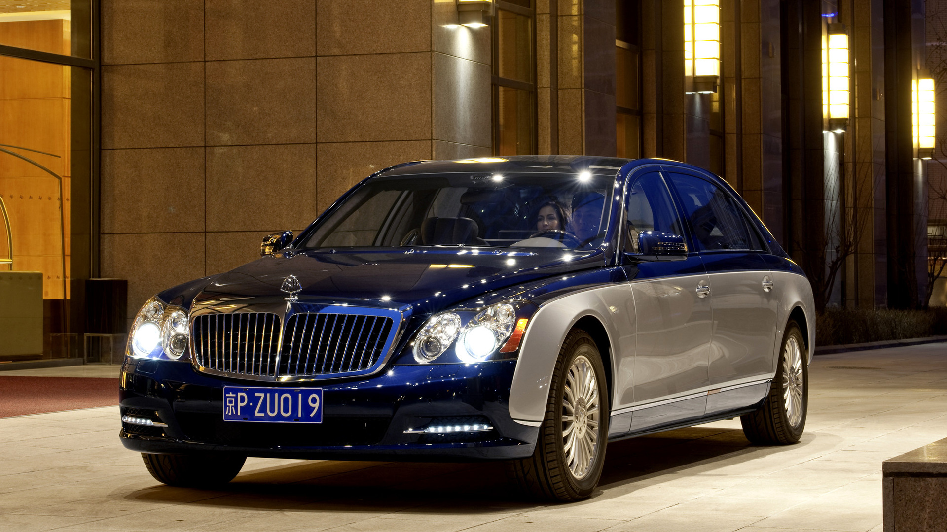 All Car Brands >> 2010 Maybach 62 - Wallpapers and HD Images | Car Pixel